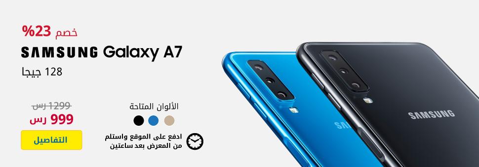 Samsung_A7_999