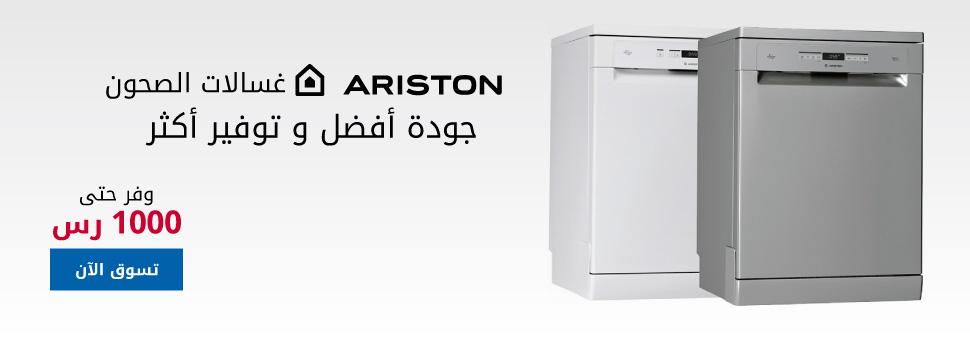 HP_Ariston