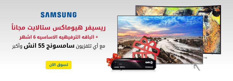 Large 4K TVs