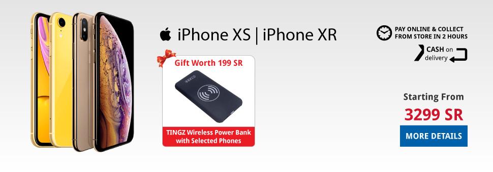 1_HP_iPhoneXS