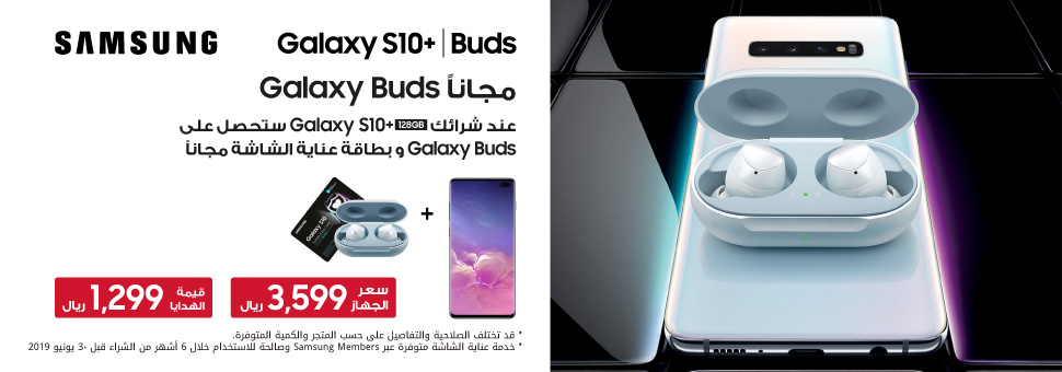 Galaxy_S10+Buds