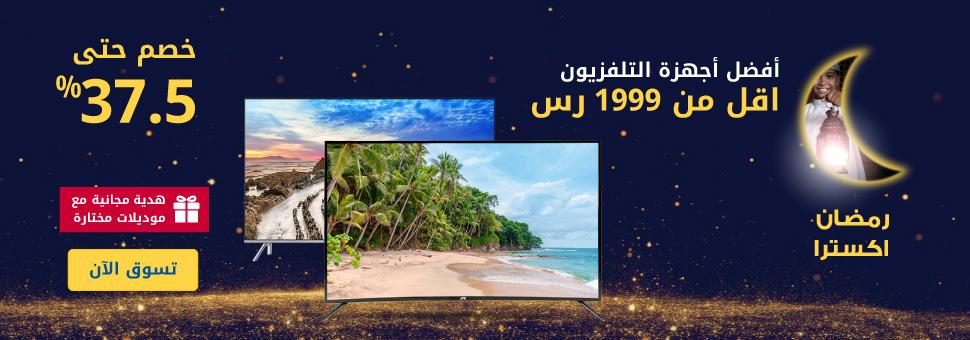 HP_TV1999