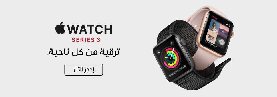 New! Apple Watch