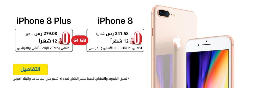 Iphone 0%