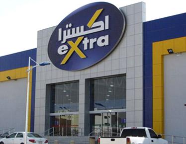 adidas store locator jeddah