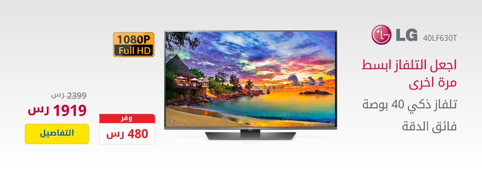 "LG TV 40"""