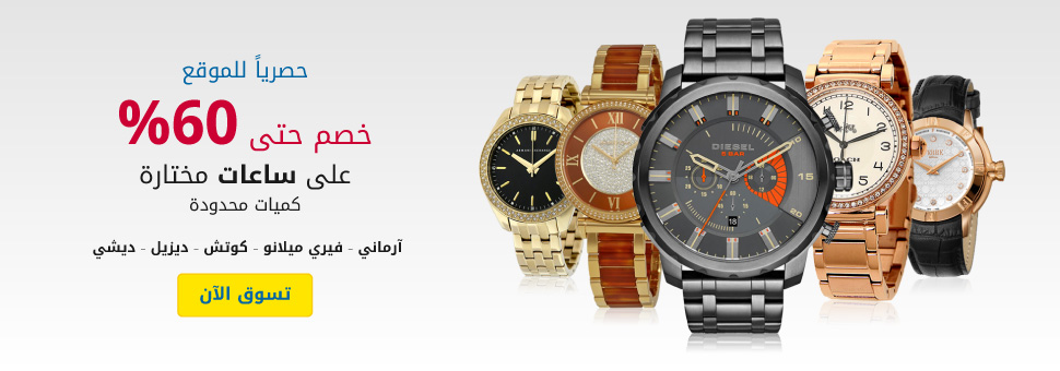 Selected Watches 60%off
