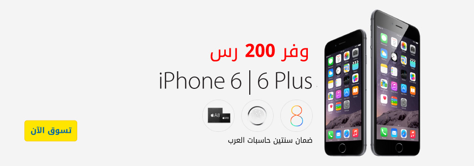 iPhone6_200SR