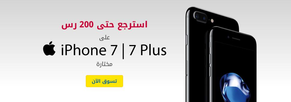 iPhone7nPlus