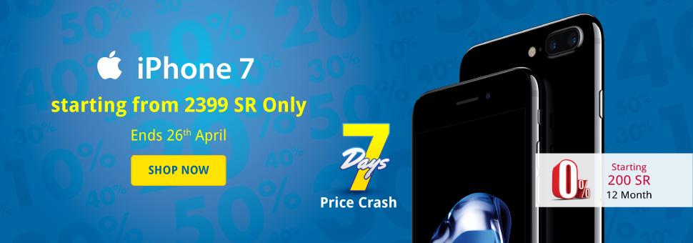 7 Days iphone