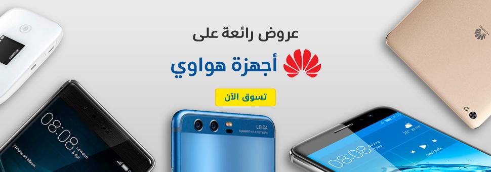 Huawei Deals