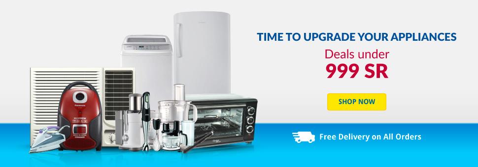Appliances U 999