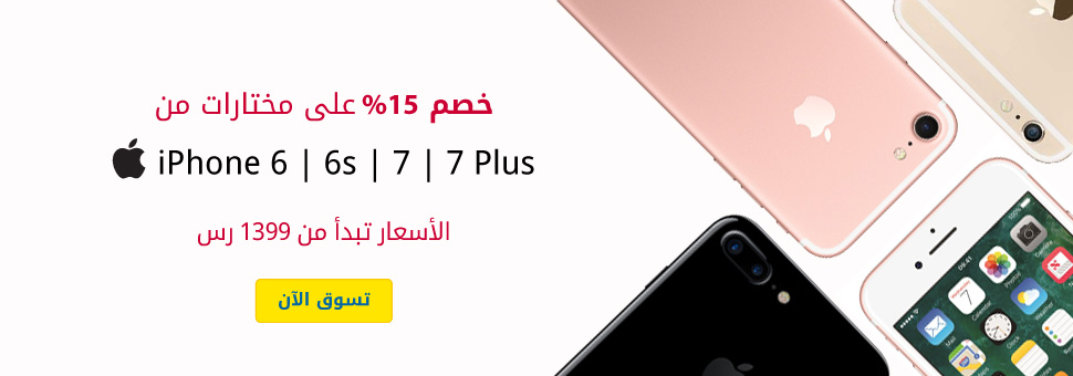 15%iPhones