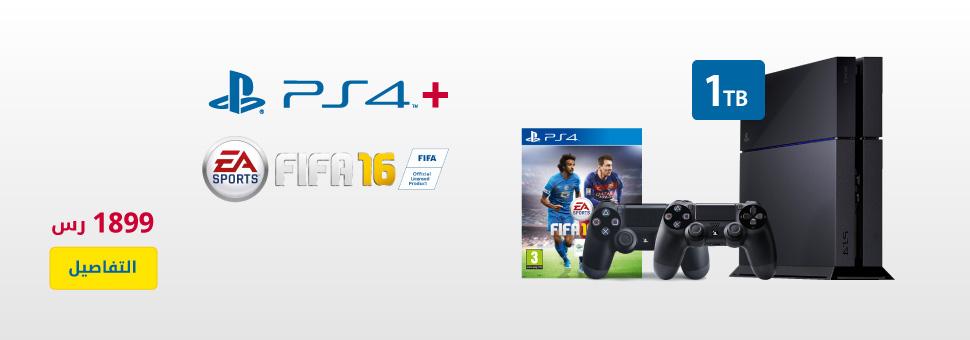 PS4FIFA16