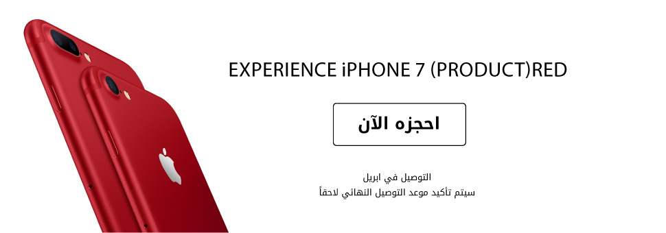 iPhone 7 RED Pre-order