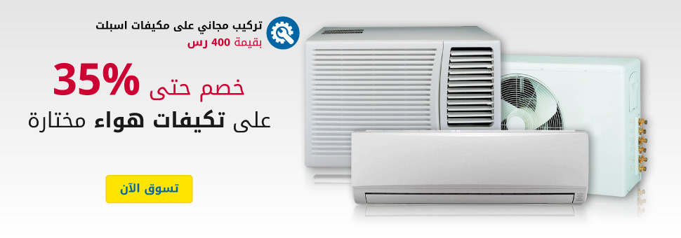 35%off ACs with Free Installation