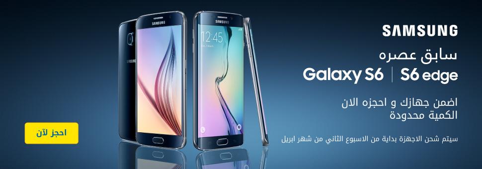 Galaxy S6-pre-order