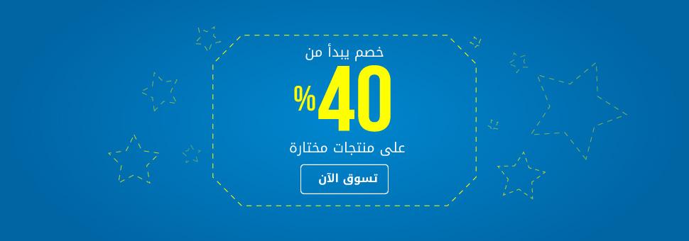 Minimum 40%