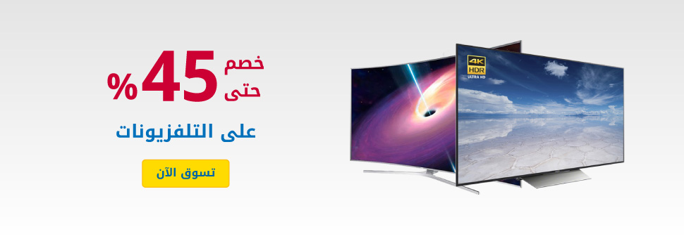 TVs Generic
