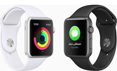 1376466e5 تتيح لك Apple Watch Series 1 إتمام كل هذا على الفور بفضل معالج ثنائي النواة  والميزات الجديدة الفعالة في نظام watchOS 4.
