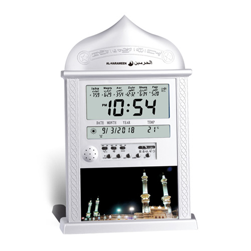 8b89eaf03ea7f الحرمين ساعة ومنبه للأذان، طراز اسلامي