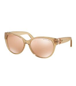 b5ad89200b Michael Kors Ladies Rose Gold Pillow Sunglasses