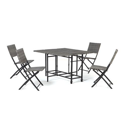 هومز، جلسة خارجية  مؤلفة من طاولة قابلة للتوسع، 4 كراسي