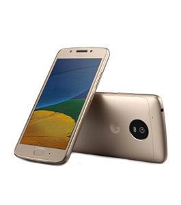 Moto G5, Dual Sim, 4G, 5 Inch, 16GB, Gold